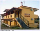 HOUSE KERAMARIA